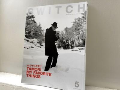 SWITCH 2015年5月号